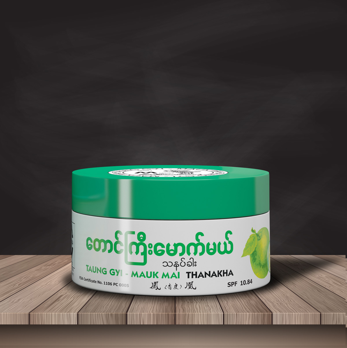 Taung Gyi Mauk Mai Lemon
